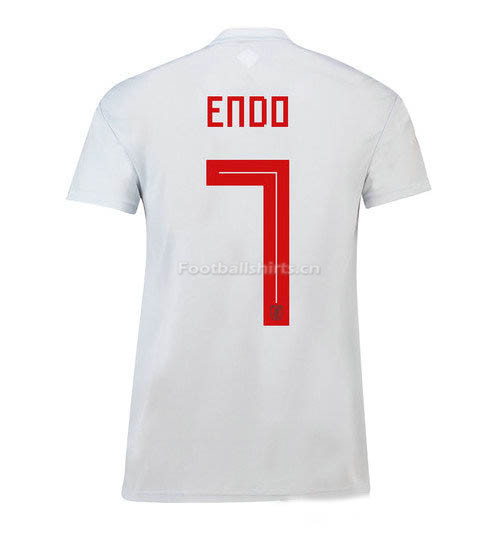 Japan 2018 World Cup Away Endo Soccer Jersey