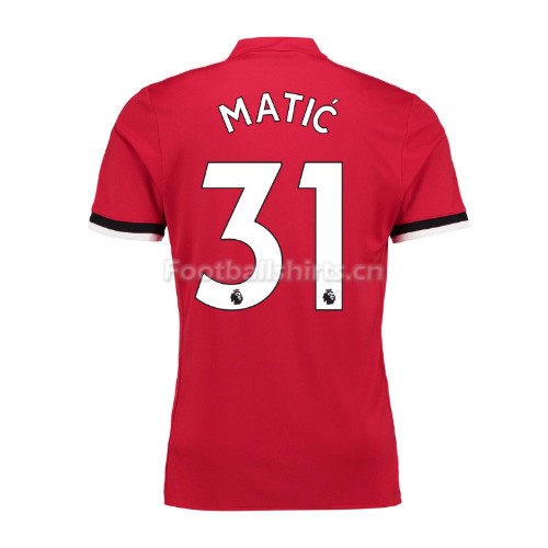 Manchester United Home Matic #31 Soccer Jersey 2017/18