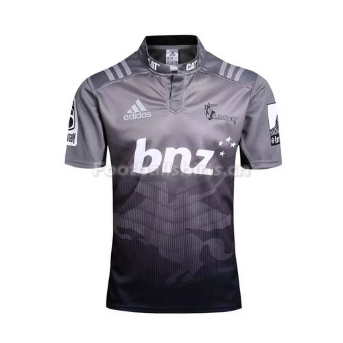 Crusaders 2017 Men's Grey Rugby Jersey