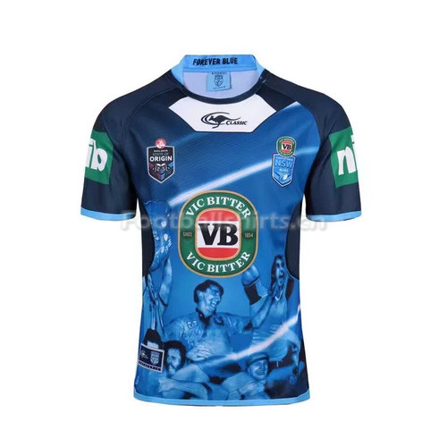 Horton 2017 Men's Rugby Jersey - 001