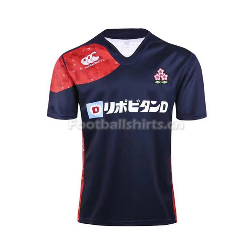 Japan 2017 Men's Rugby Jersey - 001