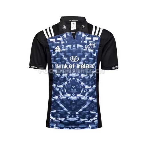 Munster City Men's Away Rugby Jersey 2017/18