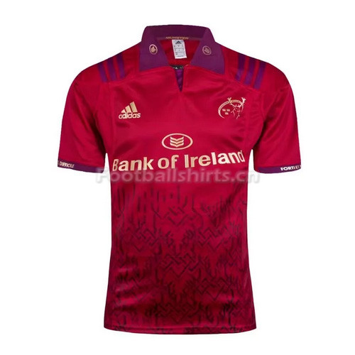 Munster City Men's Home Rugby Jersey 2017/18