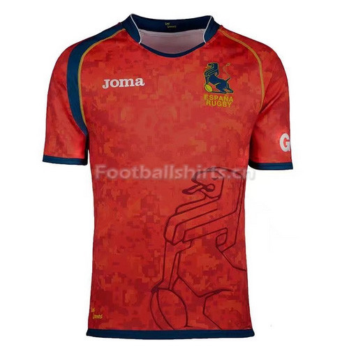 Spain 2017 Men's Rugby Jersey
