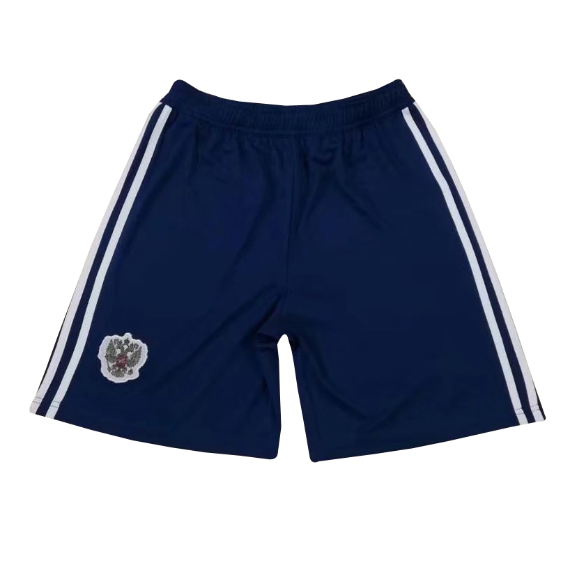 Russia 2018 World Cup Away Soccer Shorts