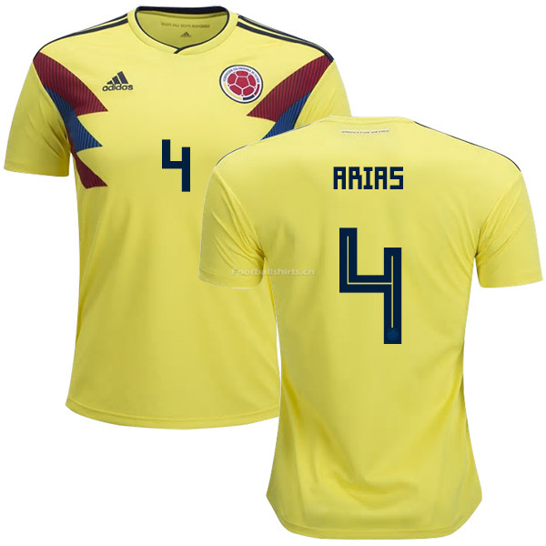 Colombia 2018 World Cup SANTIAGO ARIAS 4 Home Soccer Jersey