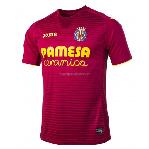 Villarreal Away Soccer Jersey 2017/18