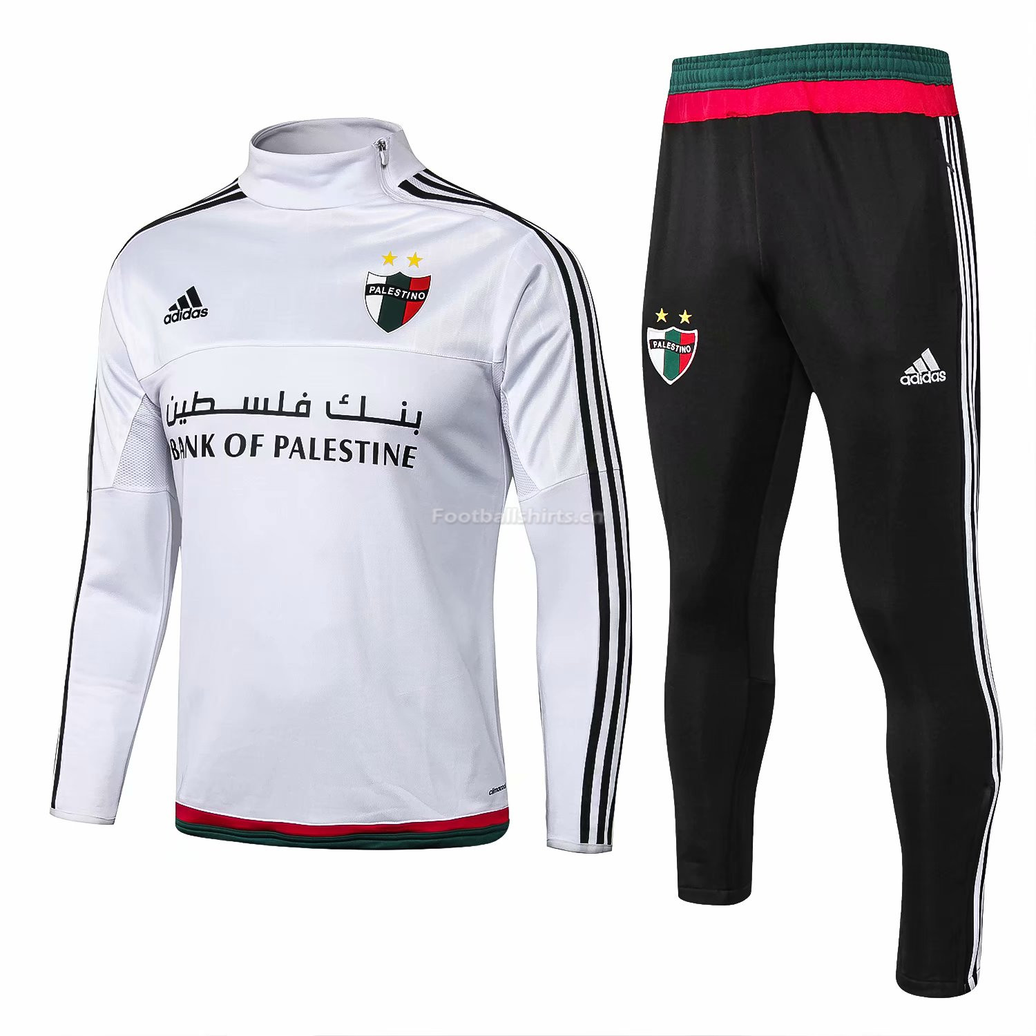 Palestine 2015/16 White Training Suit (Shirt+Trouser)