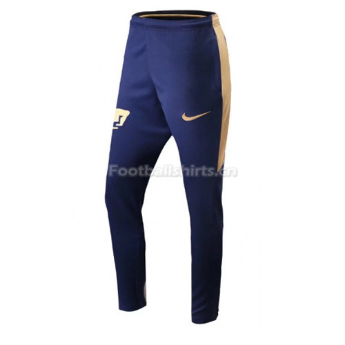 UNAM Navy Training Pants (Trousers) 2017/18
